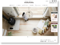 http://www.moku2house.jp/