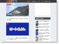 http://www.yukawanet.com/