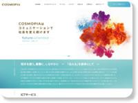 http://www.cosmopia.jp/