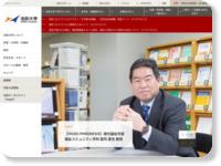 http://www.hosei.ac.jp/