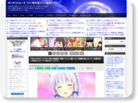 http://blog.livedoor.jp/ponpokonwes/