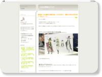 http://imasokonodoka.blog.fc2.com/