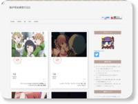 http://nekohausu.blog.fc2.com/