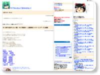 http://subcul.jugem.jp/