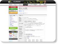 http://www.jfx.co.jp/category/service/mt_tradingsystem.html