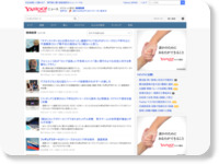 http://news.search.yahoo.co.jp/search?ei=UTF-8&p=%E3%83%95%E3%82%A3%E3%82%AE%E3%83%A5%E3%82%A2%E3%82%B9%E3%82%B1%E3%83%BC%E3%83%88