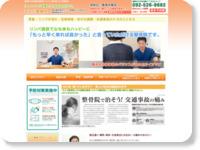 http://www.maeda-seikotuin.com/index.html