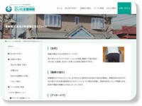 http://furukawa-chiro.com/course/pelvis