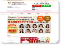 http://www.yotsuba-chiro.jp/