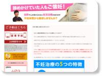 http://kodakara-saga.com/