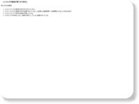 http://www.mamagenki.jp/