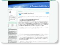 http://blog.livedoor.jp/lunarmodule7/archives/3562467.html