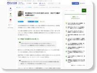 http://careerconnection.jp/biz/tyosahan/content_1617.html