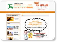 http://jointcare-2016.net/