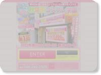 http://nishikawaguchi-cos.jp/