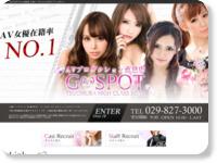 http://tsuchiura-soap.com/