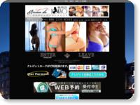 http://www.ad-tokyo-gifu.com/