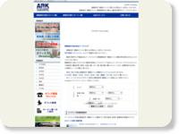 http://www.arksquare.jp/
