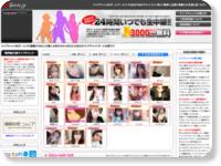 ライブチャットBBガールズ|ライブチャット24時間生中継!