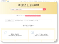 http://www.domainking.jp/support/manual/shared2/