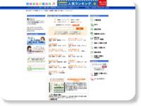 http://www.fukushi.com/