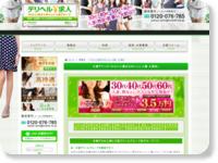 http://www.jukujo-qzin.com/store_tsuchiura/