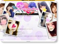 http://www.lovepotion-nagasaki.com