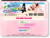 http://www.nishifuna-paradise.com/