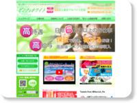 http://www.pink-w.jp/pr/