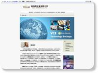 達鴻興-VCI防銹袋