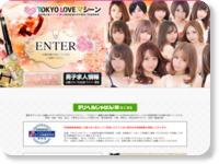 http://www.tokyo-lovemachine.com/