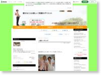 http://ameblo.jp/midori-p/entry-11574401907.html