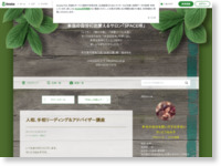 http://ameblo.jp/mikutan3110/entry-11578549397.html