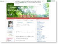 http://ameblo.jp/myukun1025/entry-11591524882.html