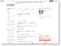 http://ameblo.jp/happy-coffe7/entry-11629789699.html