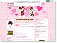 http://ameblo.jp/ayu-color/entry-11753901673.html