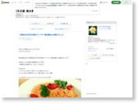 http://ameblo.jp/lechainon323/entry-12122566883.html