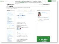http://ameblo.jp/tomosoleil/entry-12175349348.html