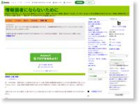 http://ameblo.jp/almond51/