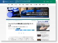 http://jbpress.ismedia.jp/articles/-/36101