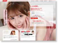 テレクラ・ツーショット【mgi@terekura】マックスグループ公式サイト