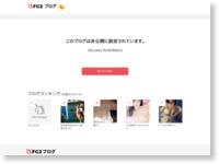 http://news020.blog13.fc2.com/