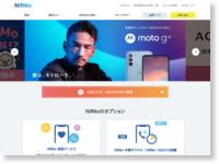 http://nifmo.nifty.com/