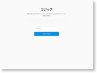 http://rajic.2chblog.jp/