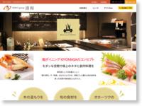 http://seiwa-dining.com/kiyomasa/