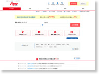 WEB AGRE
