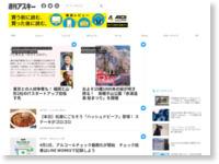 http://weekly.ascii.jp/
