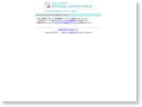 包茎・包茎手術他、完全予約制24時まで治療可能な東京のクリニック