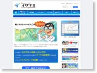 http://www.izanami.jp/top.html