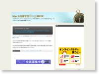 http://www.macotakara.jp/blog/index.php?ID=16802&keyword=cheero